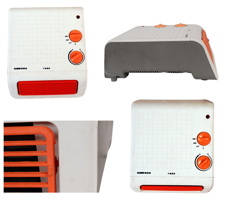 思露德nsb-200(sld-c)暖风机(居浴两用)