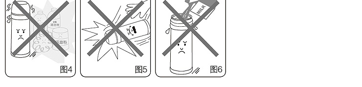 保温壶的设计图简笔画展示