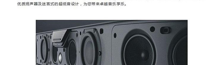 山水(sansui) sa3701 一体化 多声道 音响 (立体三维音效 数字调频