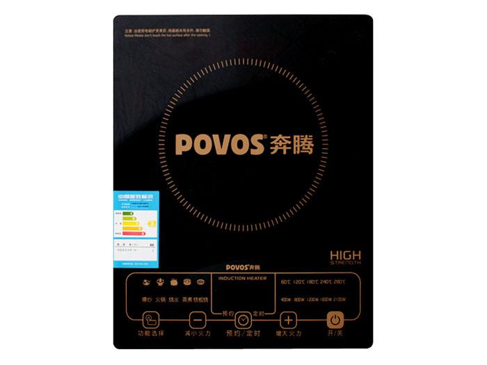 奔腾(povos)c21-pg09电磁炉