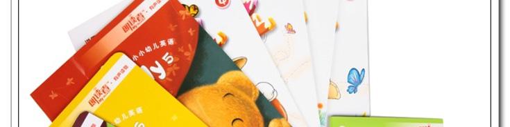 英语书本彩色卡通图片