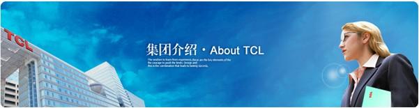 王牌(tcl)c32f220-jdxx彩电