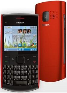 诺基亚(nokia)x2-01手机(白色)图片