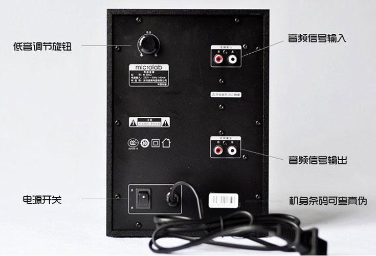 麦博(microlab)m-500u音箱(绛红)