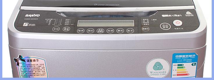 三洋洗衣机xqb60-b835s故障代码是e9~后面无任何显示了,主机不运行