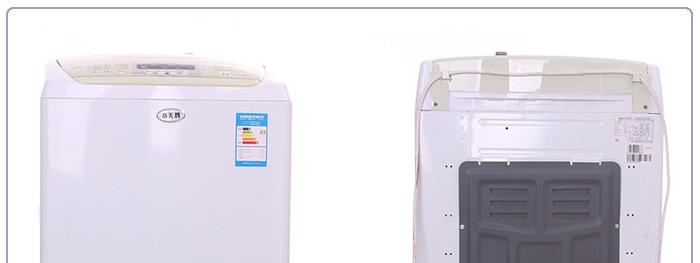 小天鹅 xqb52-2028cl滚筒式洗衣机