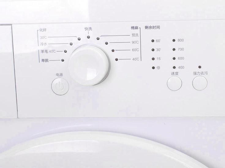 海尔xqg60-1007滚筒洗衣机的操作按键设计也很简单