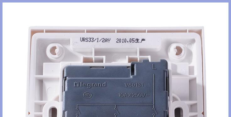 tcl-罗格朗 vrs33/1/2ay三位单极带荧光小按钮开关