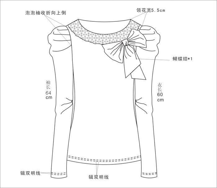 秋季衣服简笔画
