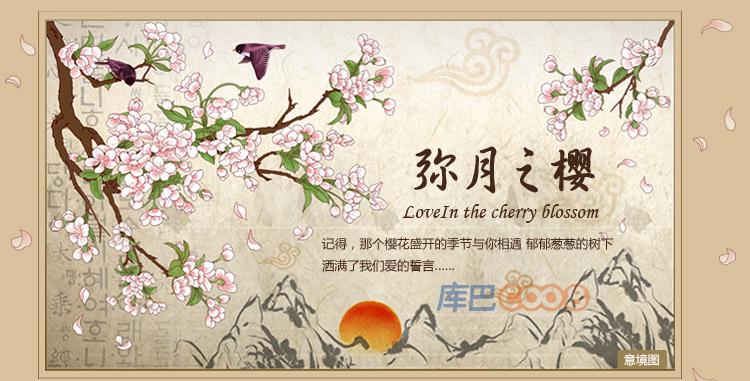 宜美贴 独家创意日式和风设计 大型背景墙装饰 全手绘