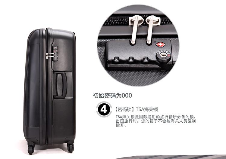 winwayhs28寸拉杆箱万向轮行李箱子密码锁出国飞机箱
