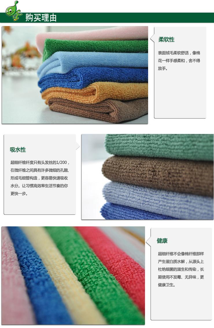 南韩海岛纤维清洁巾