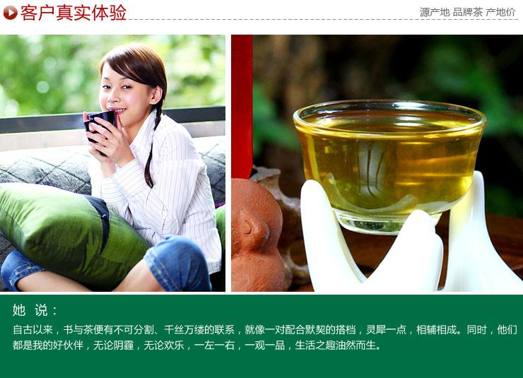 1,温杯涤具:泡茶前首先用热水清洗下器具.