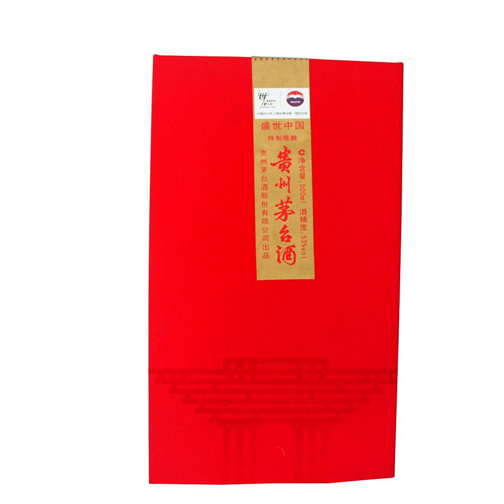 """世博喜酒的包装设计以 传统""""喜""""字组合吉祥图案,突出热烈祥和,人和"""