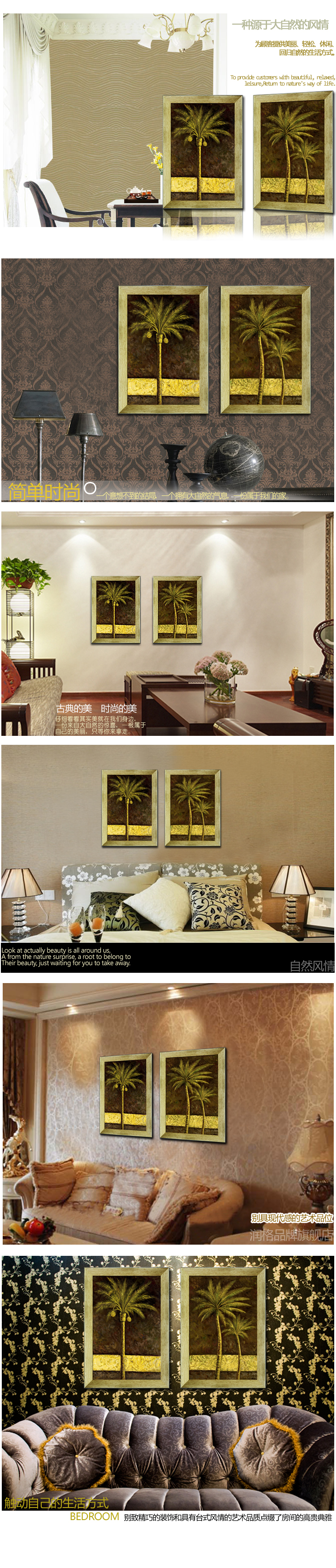 欧式有框画 现代客厅装饰画