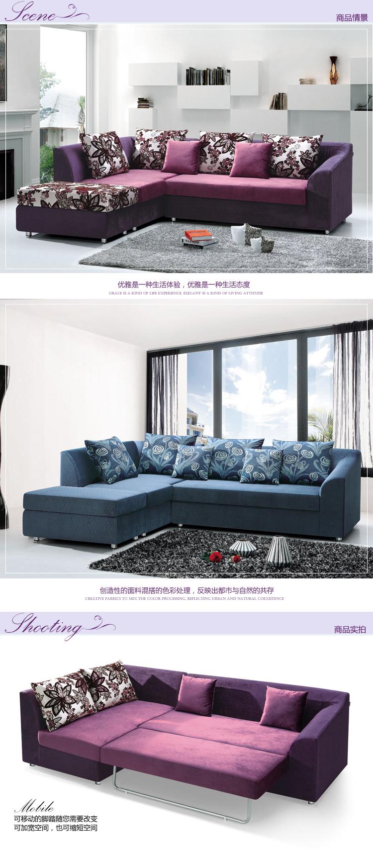 乐和居 粉色宜家欧式多功能沙发床 坐卧两用床 多功能