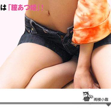 竹内亚美_日本ssi 原装进口女优名器-濑亚美莉