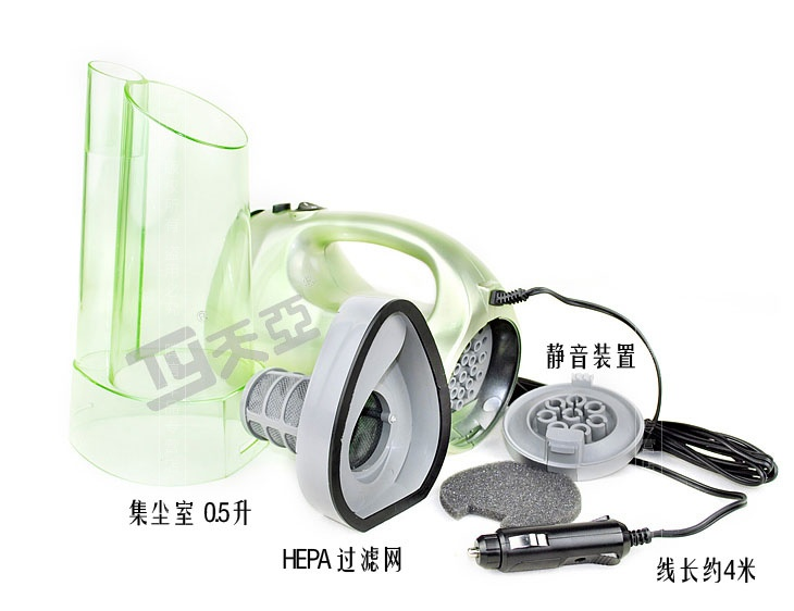 天亚 智能静音大功率旋风王汽车吸尘器 车载吸尘器i803c