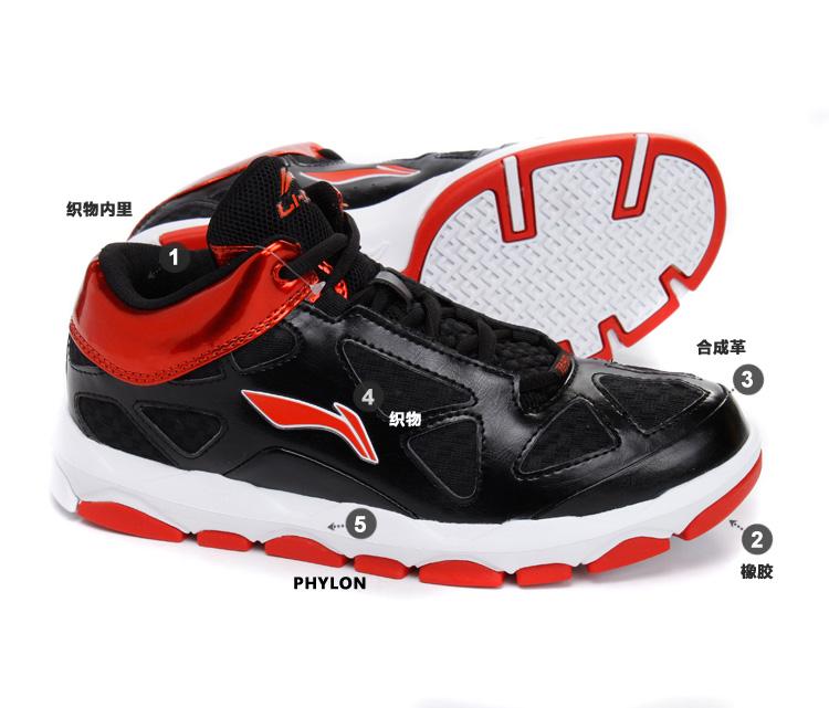 名鞋库 李宁lining 男鞋 篮球鞋 专柜正品运动鞋abpg167-2 45
