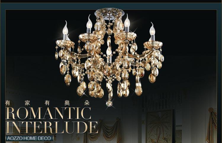 31) 去商家看看 去淘宝比比 【奥朵】欧式奢华水晶灯吸顶灯客厅灯餐厅