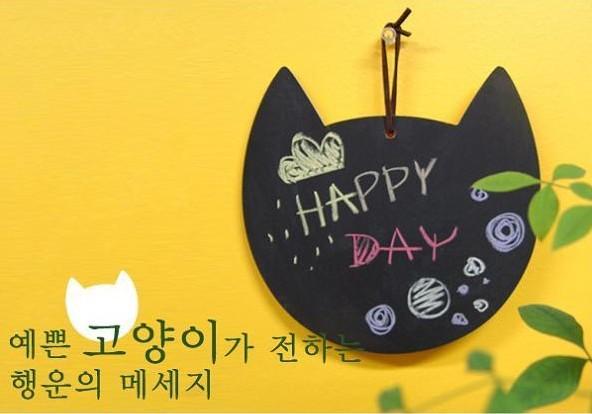 韩国木质可爱猫猫头造型 黑板 挂板 留言版 带粉笔