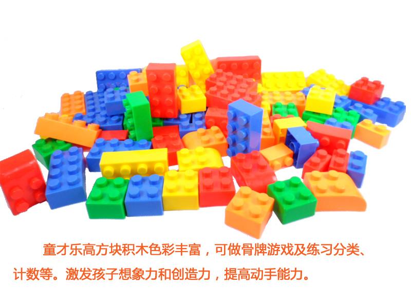 乐高大乐高积木 环保塑料拼插积木 益智玩具 塑料拼插雪花片