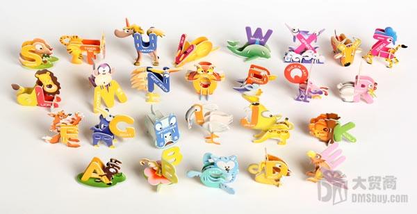 装26个字母小动物