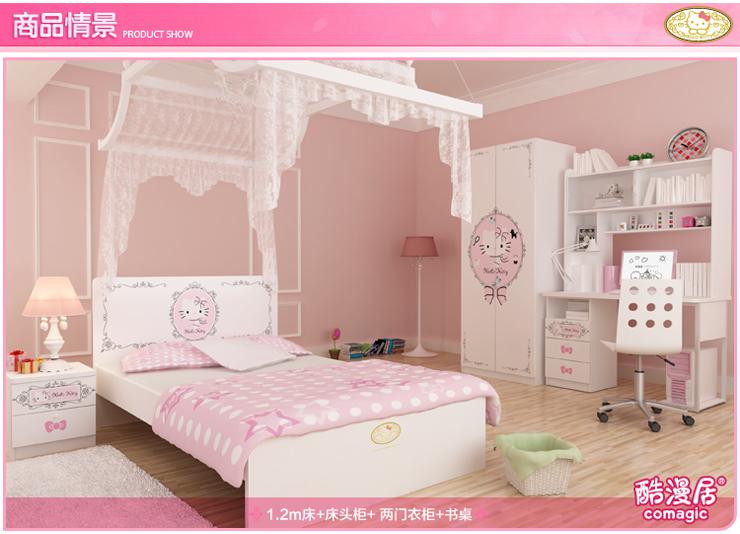 背景墙 床 房间 家居 家具 设计 卧室 卧室装修 现代 装修 740_534图片