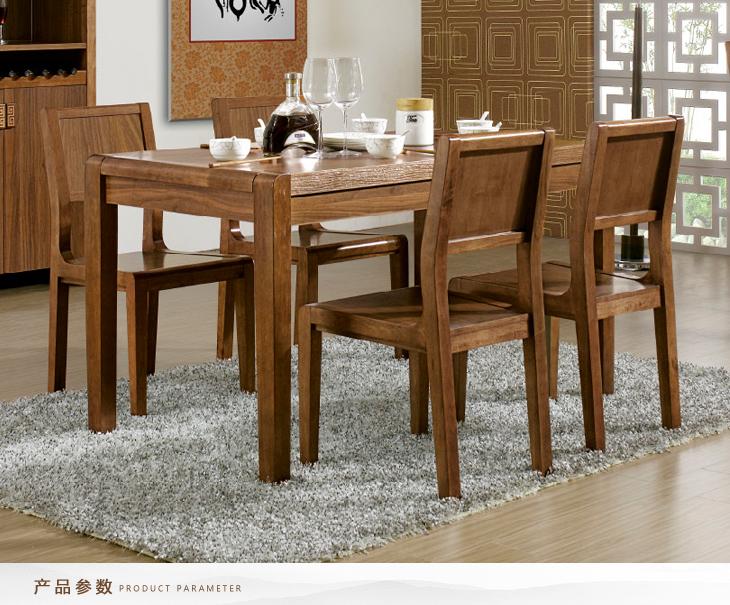 实木餐椅价格_【百伽】美式乡村风格餐桌椅时尚实木餐椅特