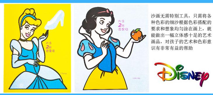迪士尼 diy儿童手指画套装 水彩画 (米奇)