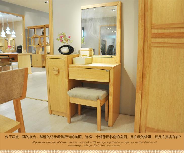 田园小梳妆台 48cm小空间韩式欧式雕花超小型迷你