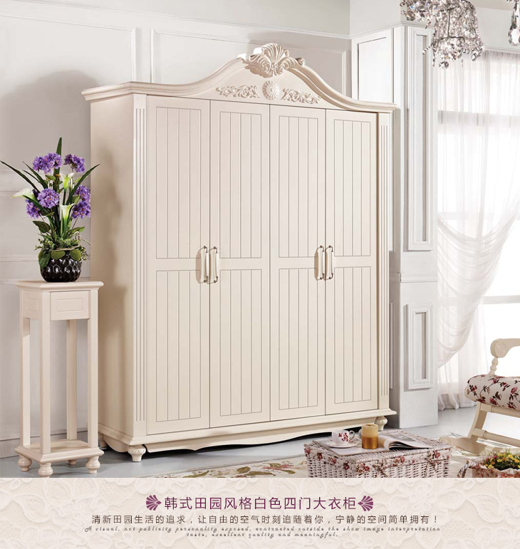 韩式田园风格白色四门大衣柜