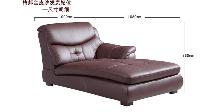 格伦全皮沙发 皮艺沙发 欧式转角沙发 现代简约真皮沙发  绿色,环保