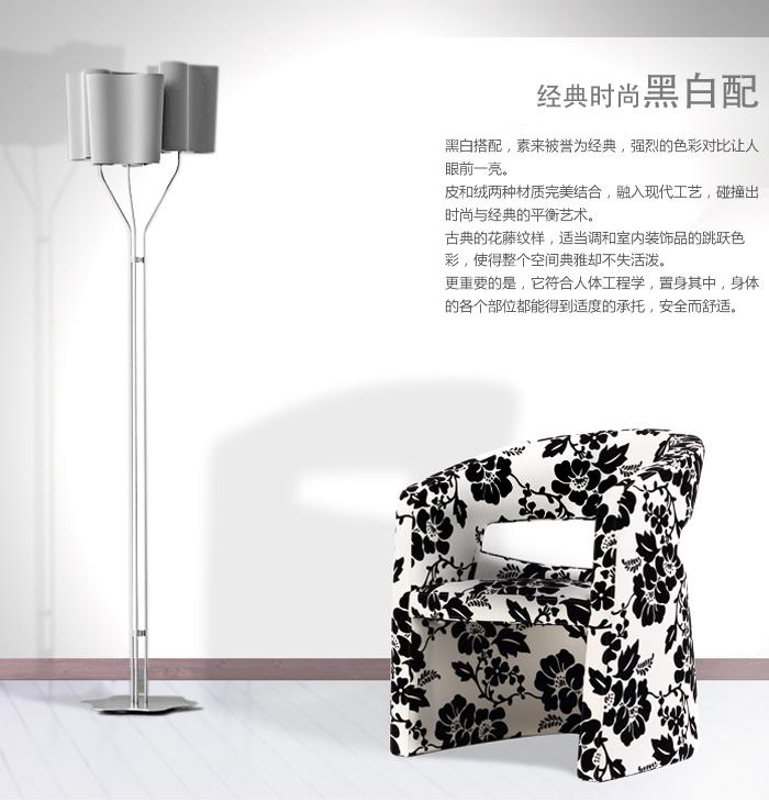 黑白花藤休闲沙发