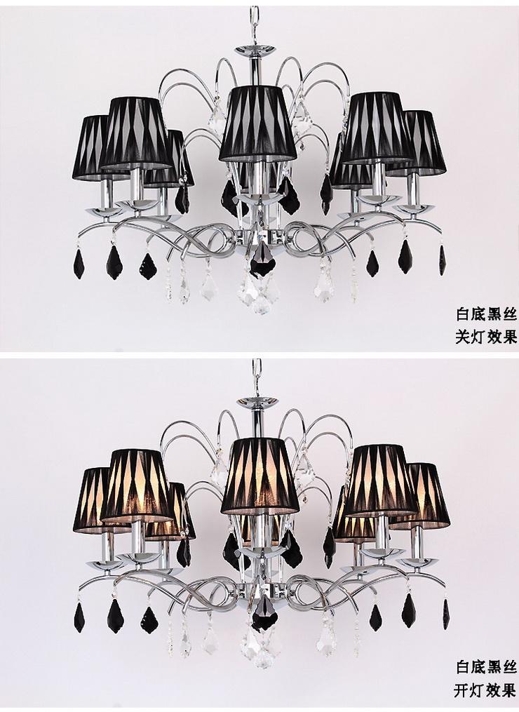 md9059-8水晶吊灯 欧式经典黑枫叶水晶客厅吊灯 铁艺卧室吊灯(白底