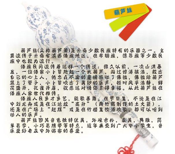里歌lige降b调葫芦丝lhls-261青花瓷系列