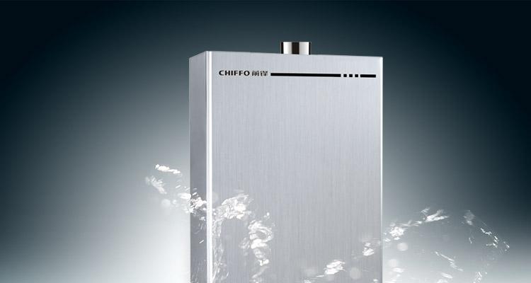 前锋热水器jsq20-a4-02