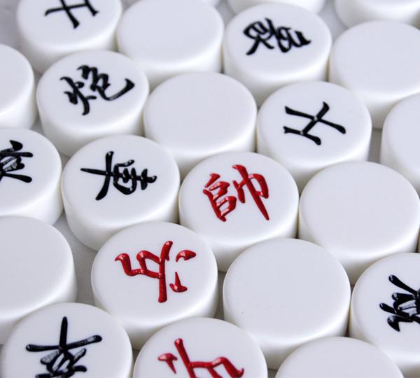 御圣 木盒装亚克力象棋 中国象棋套装 适合入门级(大号)