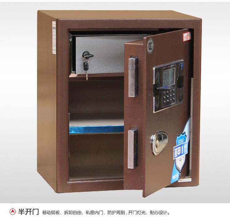 格林尼森fdx-a/d-43 圣甲全钢电子密码防盗保险箱 咖啡色(红色)