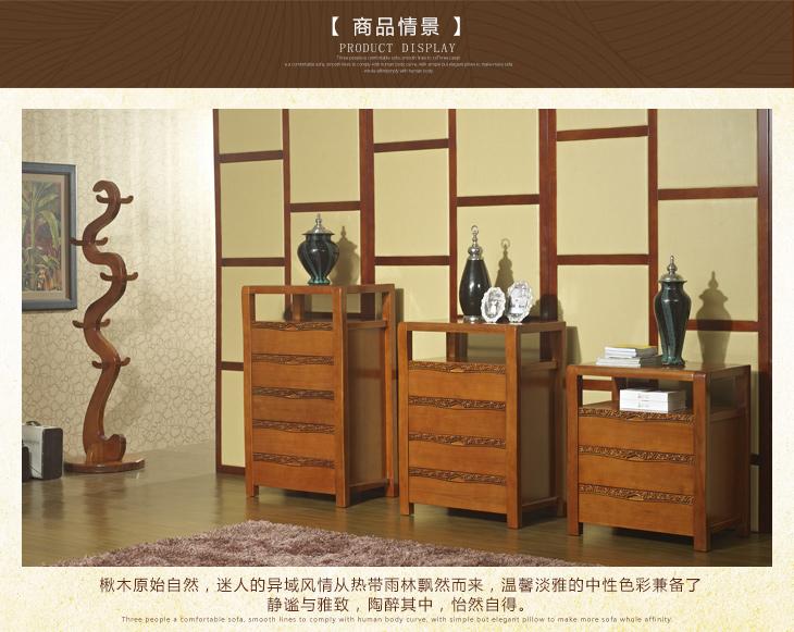 东南亚风格新中式纯实木楸木雕花斗柜 四斗柜