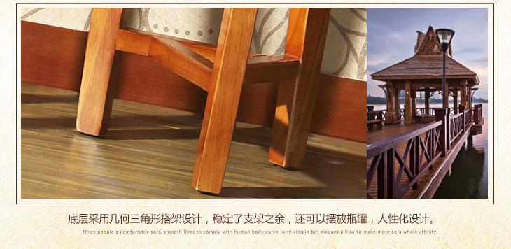 楸木木质客厅花架【图片