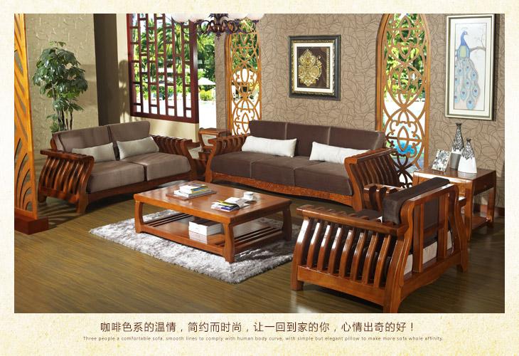 东南亚风格新中式楸木木质客厅茶几