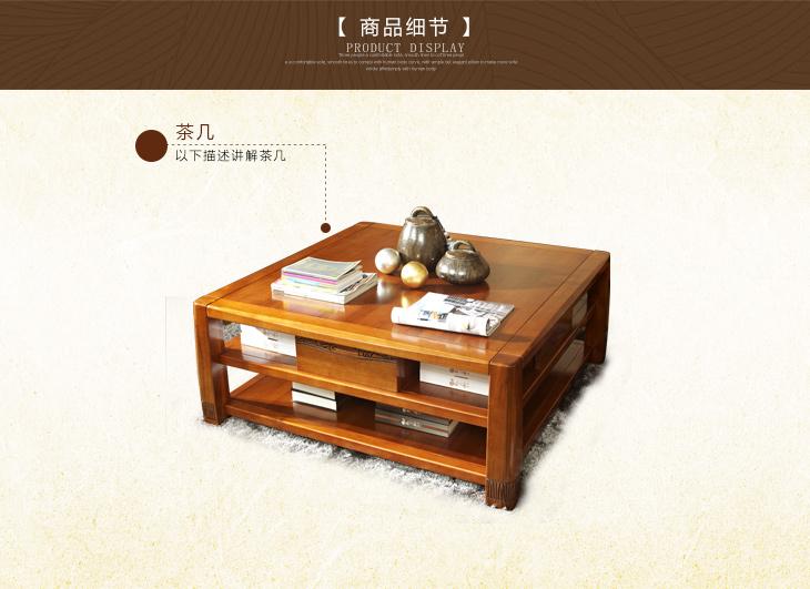 东南亚风格新中式楸木客厅茶几
