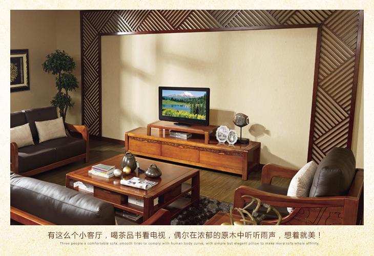 东南亚风格新中式楸木木质客厅电视柜