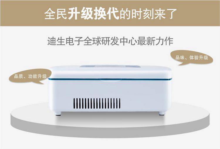 迪生2-8℃胰岛素冷藏盒便携迷你药品冷藏箱车载小冰箱
