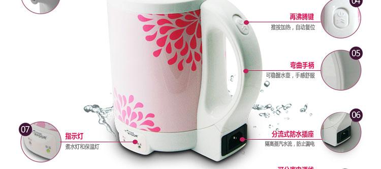 顶开式波轮洗衣机  mayoor 美扬  15年电热水瓶专业制造&