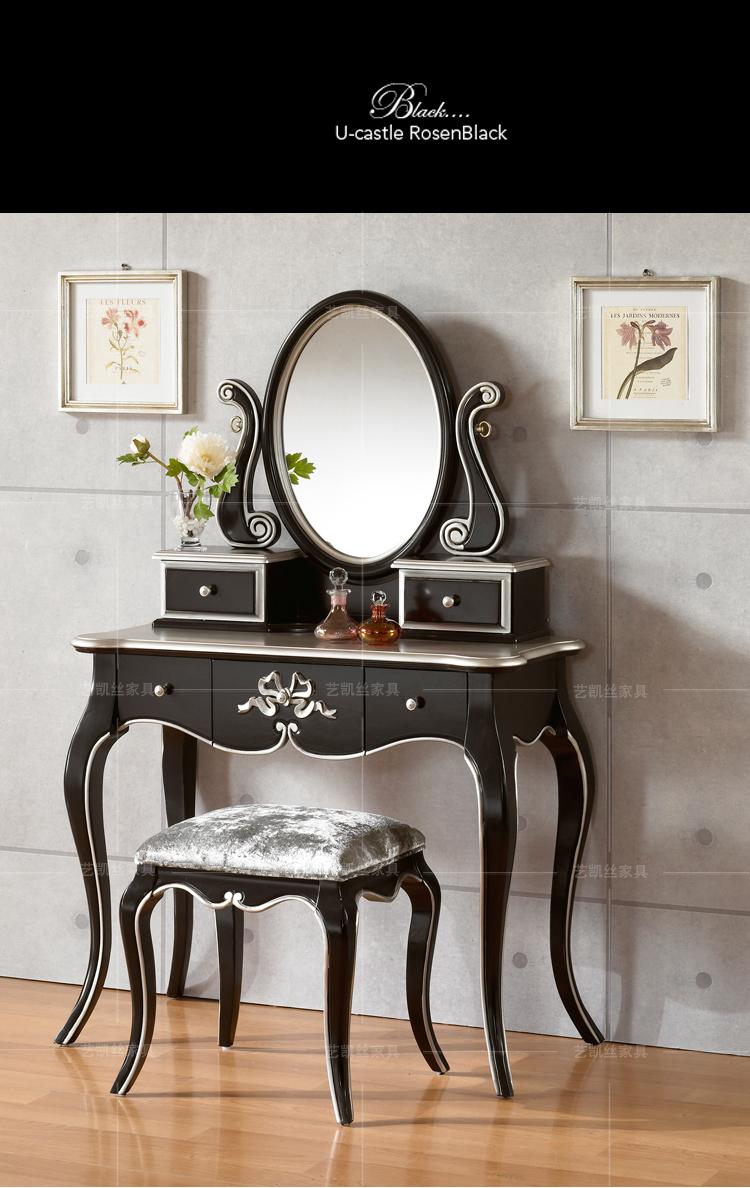 欧式金典梳妆台