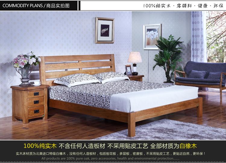 产品名称 横条时尚床 品牌 华谊家具 型号 xcf10528 生产周期 7-15天