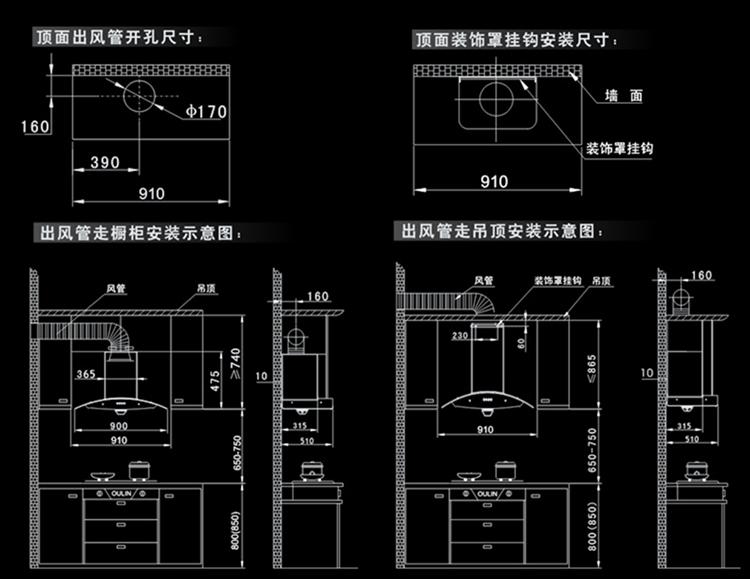 电路 电路图 电子 设计 素材 原理图 750_579