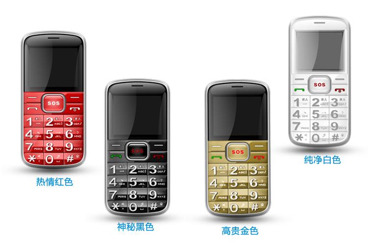 2019老年手机排行榜_大显v888手机怎么样